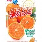 Japan Meiji Orange Flavor Fruit Juice Gummy Collagen sweet snack candy gummy 2 Pcs
