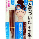 Japan Easy Touch up Gray Hair Cover Up Mascara Waterproof Cosmetic Dark Brown
