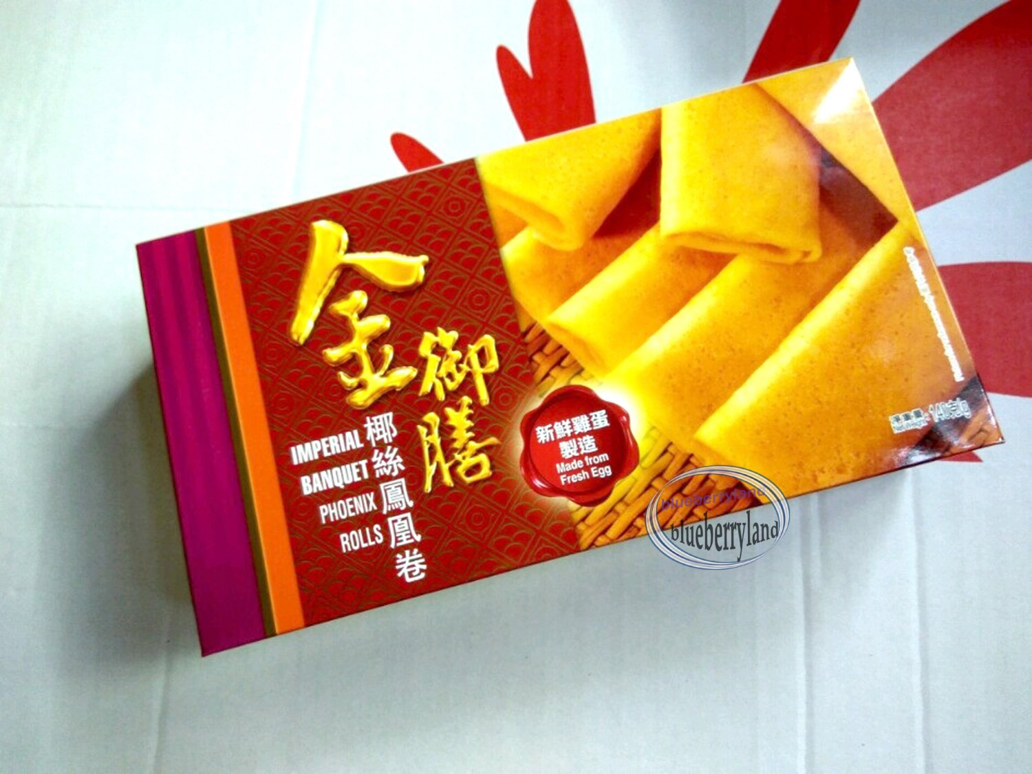 Imperial Banquet Phoenix Egg Roll sweets snacks EggRoll cookies 140g