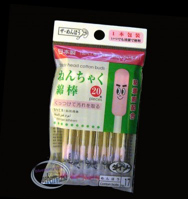 2 x 20pcs Japan Sticky Head Cotton Buds Cotton Swabs double tip