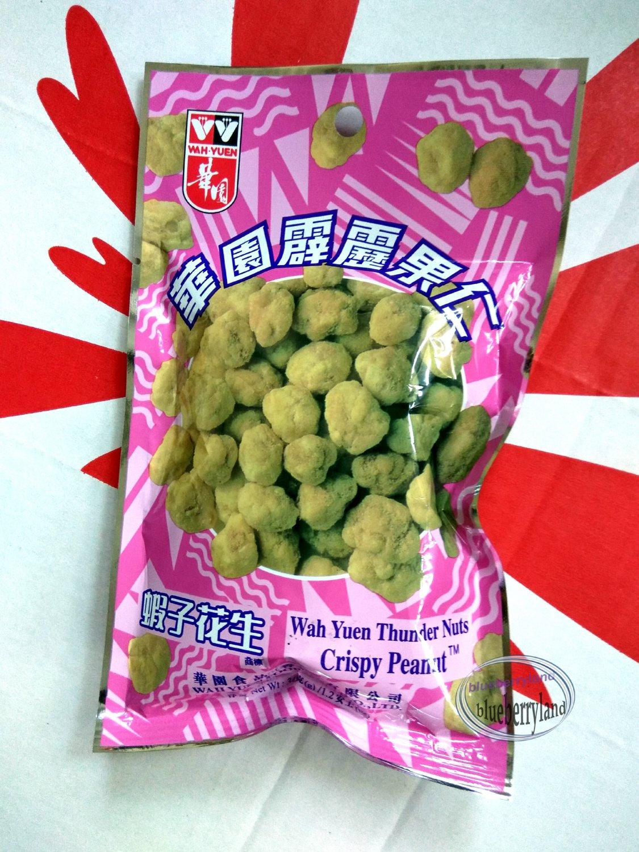 Wah Yuen Thunder Nuts Crispy Peanut Snack 100g kids pack party ladies Food snacks