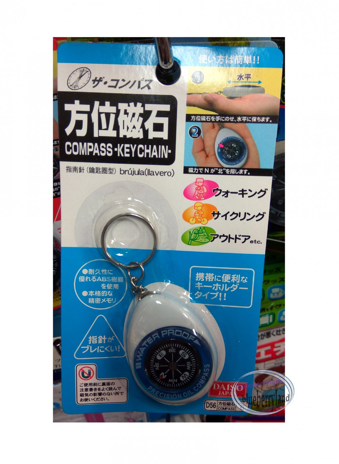Japanese Directional Pocket Compass with Key Ring for Camping Hiking  Survival Gear