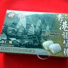 Hong Kong Dragon Beard Candy Almond Flavor sweet