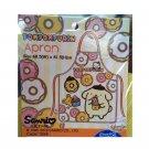 Sanrio PomPomPurin Kitchen Apron 68.5 x 81.5cm kitchen cooking baking