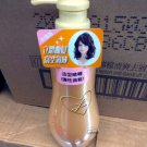 Japan Lucido-L Designing Pump Hair Jelly Bouncy Wave 200ml