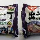 2 Pcs Nissin Noodles Tokyo Shoyu Tonkotsu flavor Instant Noodle snacks Demae Ramen