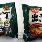2 Pcs Nissin Noodles Super Hot Tonkotsu flavor Instant Noodle snacks Demae Ramen