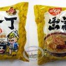 2 Pcs Nissin Noodles Spicy XO Sauce Seafood flavor Instant Noodle snacks Demae Ramen