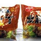 2 Pcs Nissin Noodles Satay flavor Instant Noodle snacks Demae Ramen