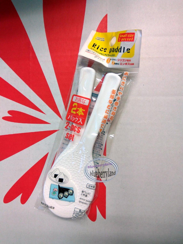 Japan Sushi Rice Paddle Scoop Shamoji bento x 2 Pcs