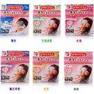 Japan KAO Steam Eye Mask 14 pieces sets 薰衣草.玫瑰.洋甘菊.柚子, 無味