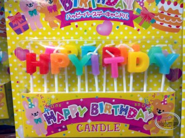 Candles HAPPY BIRTHDAY Pick Candle set party decor holiday seasonal candles ladies kids