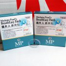 2x Madame Pearl's Breatheasy Patch 5 Patches Natural breath easy sleep well