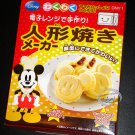 Disney Mickey Mouse Ningyo Yaki Mold Maker biscuit cookie mould set