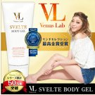 Venus Lab Svelte Body Gel 200g Slimming Gel women ladies girls