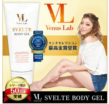 Venus Lab Svelte Body Gel 200g Slimming Gel women ladies girls