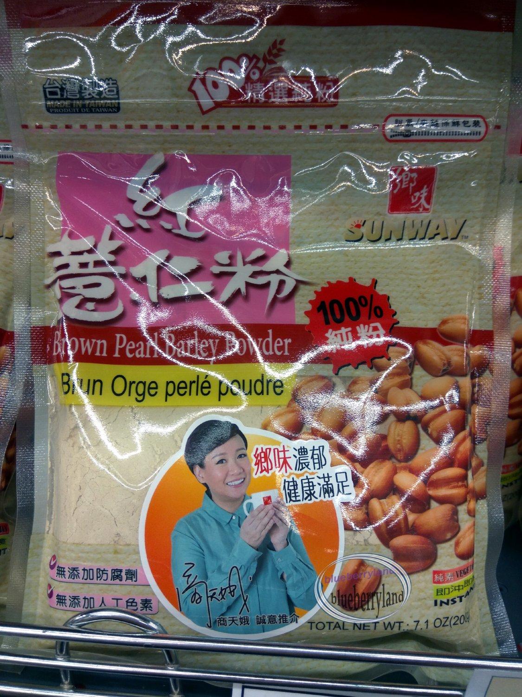 Taiwan Red Barley Powder Instant Drink Mix ladies men kids foods