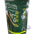 Taiwan Green Tea Powder 120g ladies men kids foods