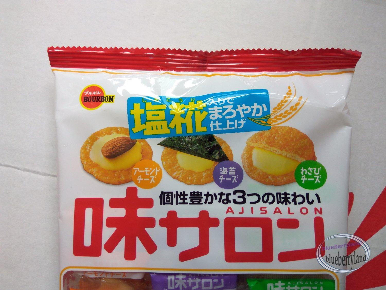 JAPAN Bourbon Aji Salon crunchy rice crackers snacks