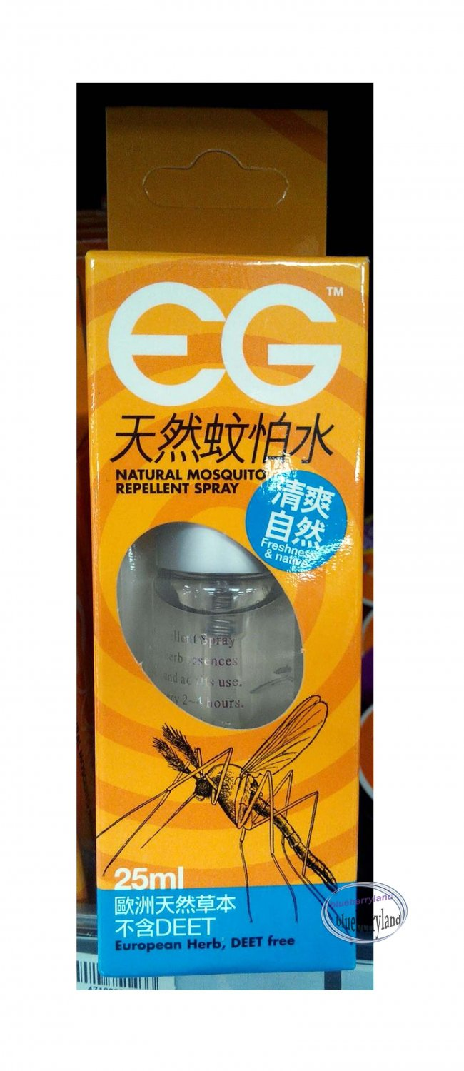 EG Natural Mosquito Repellent Spray 25ml