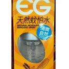 EG Natural Mosquito Repellent Spray 25ml