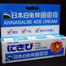 Japan Rabbit Annasalbe Ace Acne Pimple Block Care Gel  Cream 18g