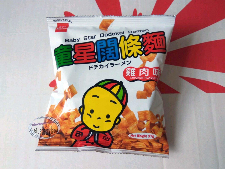 Baby Star Snack Dried Noodle Wide Dodekai Ramen Chicken Flavor 37g