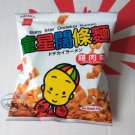 Baby Star Snack Dried Noodle Wide Dodekai Ramen Chicken Flavor 37g