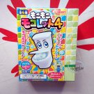 Japan Moko Moko Mokoletto Toilet Foam Candy DIY Kit snack sweet B