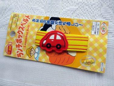 Japan Bento Lunch box Strap Belt CAR bento accessories