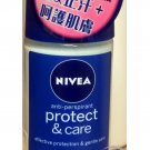 Nivea Protect & Care 48h Antiperspirant Roll-On odour protection & gentle care 50ml