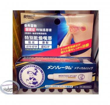 Rohto Mentholatum Medical Lip nc Cream 8.5g Japan skin care health beauty ladies