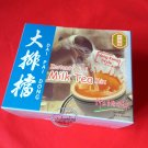 DAI PAI DONG Instant 2 in 1 Milk Tea Mix ( Tea & Milk only ) Hot beverages mixed drink home office
