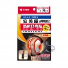 Japan Ammeltz Cura-Heat 6 Pcs Patch For Joint Pain set muscle health