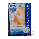Japan Mandom Barrier Repair Facial Mask 5 sheets Smooth ladies skin care
