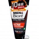 Men's Biore Charcoal Double Scrub Facial Foam Acne 100g skin care