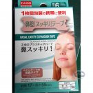 Japan imported Nasal Cavity Expansion Tape Mint 6 Pcs