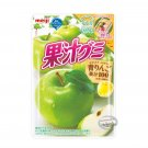 Japan Meiji Green Apple Gummy Collagen sweet snack candy gummy 2 Pcs