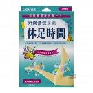 Japan Lion Kyusoku Jikan Cooling Leg Sheet 18 Sheets foot care women men