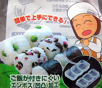 Japan Nigiri Sushi Rice Mold mould Tool Maker for Bento lunchbox ladies japanese A