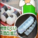 Japan Nigiri Sushi Rice Mold mould Tool Maker for Bento lunchbox ladies japanese B