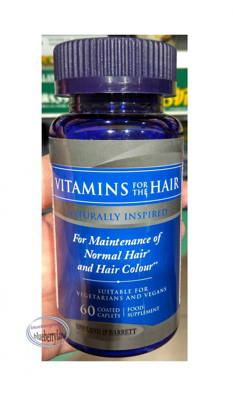Holland & Barrett Skin Beauty Vitamins for the hair 60 coated caplets food supplement