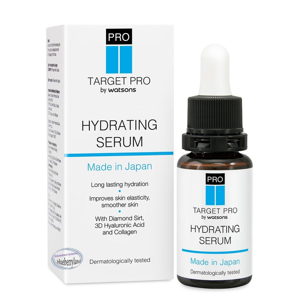 Target Pro by Watsons Hydrating Serum 30ml ladies women  skin care beauty