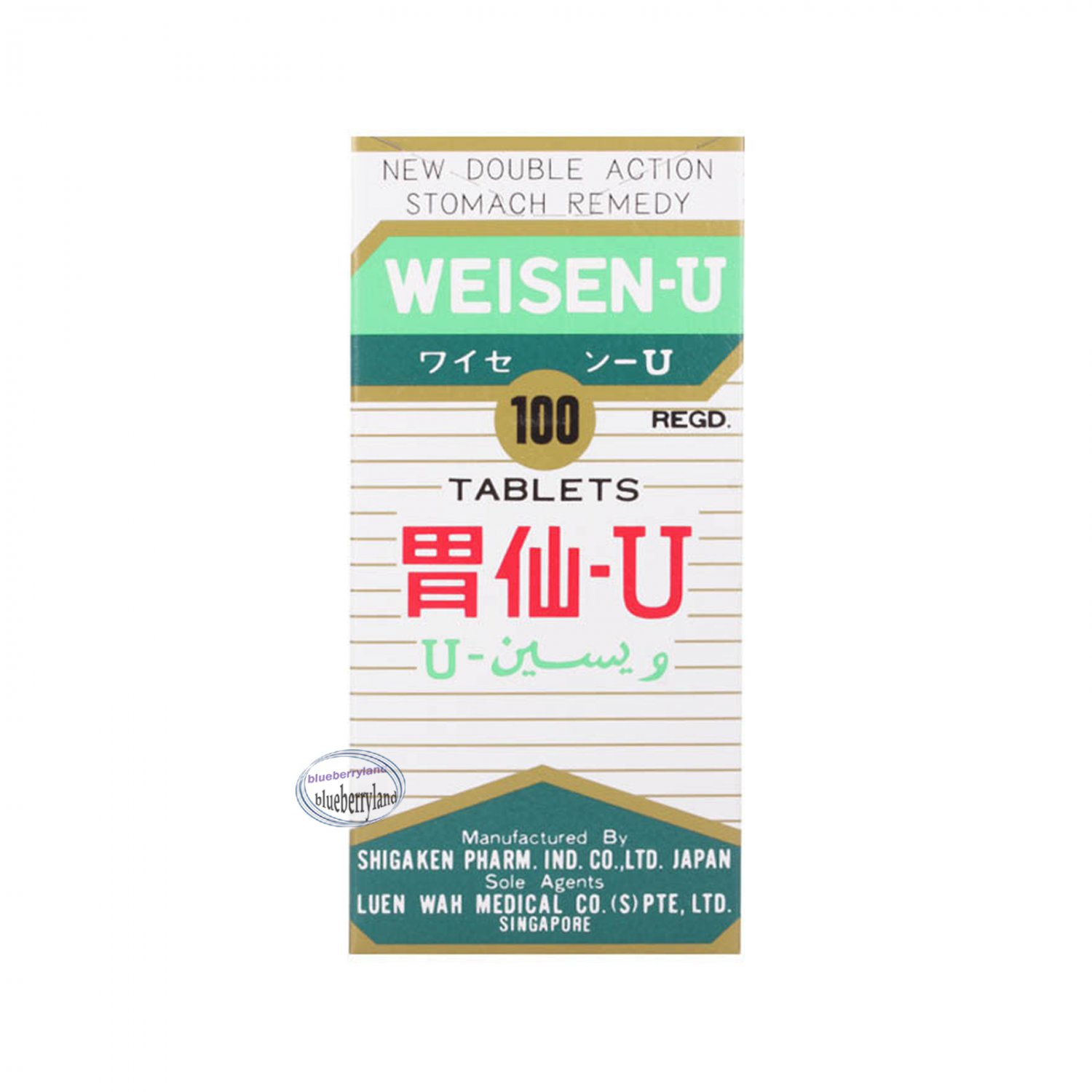 Weisen-U New Double Action Stomach Remedy 100 Tablets Pills ��-U