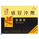 Nong's Flu Formula Yin Qiao San 農本方感冒沖劑銀翹散