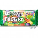 Nestle Frutips Fruit Pastilles Soft Gummy Candy snack