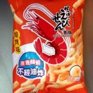 Calbee Prawn Crackers BBQ flavor 2 Pcs set snacks TV parties ball games men ladies