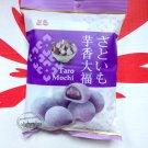 Japanese Style Taro Mochi Daifuku Rice Cake sweet dessert sweets snacks ladies