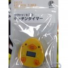 Japan import 99 minutes Chick Kitchen Timer Chicken home cooking
