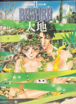 Basara Artbook 2